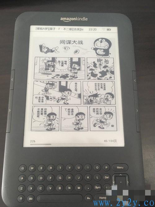 [精品资源] 绝无仅有!kindle mobi 漫画电子书打包300多G