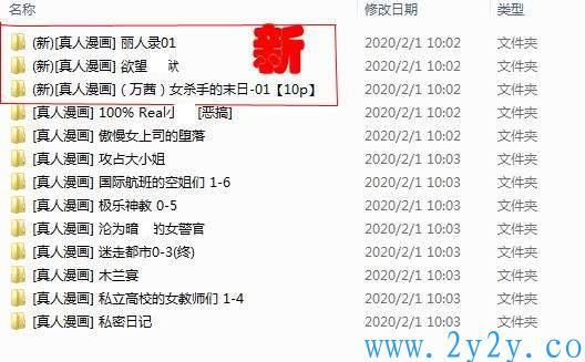 [奇怪同人/中文] 极乐神教/私立高校/航班:等全明星同人13部大合集!【新作/1G】